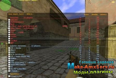 Вышел новый патч для Counter-Strike 1.6 - Live-CS. новая форм.